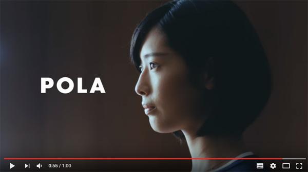 「女の幻想に縛られない」を掲げるPOLAのビューティーディレクターはどんな仕事かの画像1