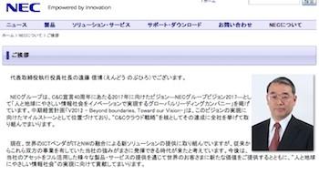 post_0001.jpg