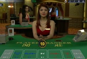 美女と遊べるオンラインカジノ「36BOL」を知ってる?初心者でも手軽に稼ぐチャンス!?