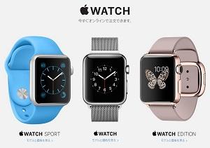 Apple Watch販売台数「未公開」問題、やはり期待外れ?実はiPhone超え?