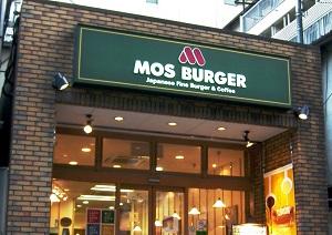 「マック絶不調、モス好調」は正しくない モスが顧客満足度1位なんて本当か?