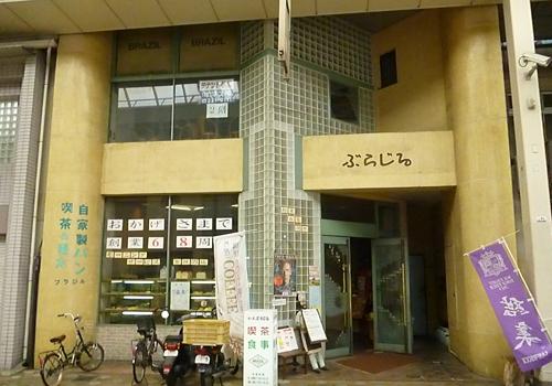 一日6百人殺到!広島の奇跡の喫茶店、何がスゴい?モーニング発祥は愛知じゃない?の画像1