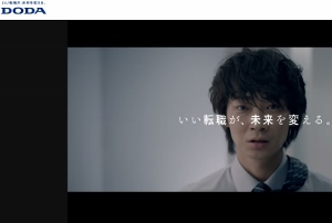 """何が綾野剛を""""励ました""""のか!?の画像1"""