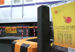 異常現象多発&人身事故最多!東武東上線がヤバすぎる?