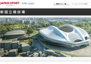 森元首相、新国立の白紙「たった2500億円」発言に批判殺到「思い上がり」「辞任すべき」
