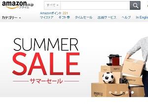 """アマゾン、""""日本で税逃れ""""問題がついに解消?課税ルール、世界的に見直しへ"""
