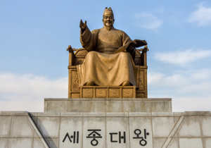 トンデモすぎる韓国人の常識!「日本文化はすべて韓国が与えた」「日本は劣等国」の画像1