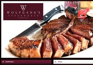 """熟成肉&赤身ステーキが美味しいぞ!ただの""""臭い肉""""出す店に注意、人気店急増でブームの画像1"""