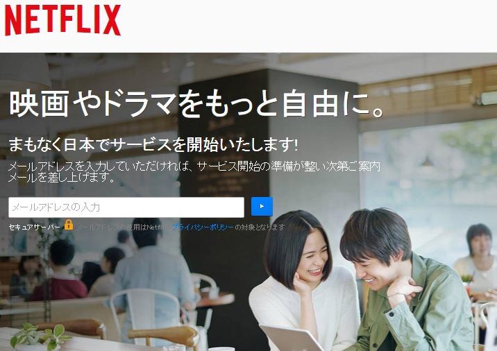 低額動画配信サービスの巨艦、日本参入でテレビ業界「侵食」なるか?その巧妙戦略