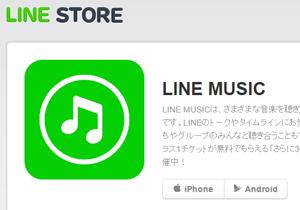 LINE新サービスに批判殺到 「潮を引く」ようにユーザ離れ加速の深刻事態