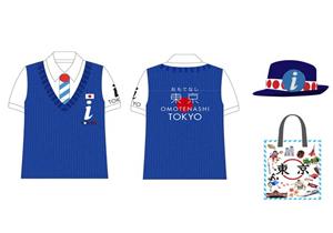 「ダサい」と批判殺到の東京五輪公式ユニフォーム、なぜ「東京五輪公式」と誤解されてる?