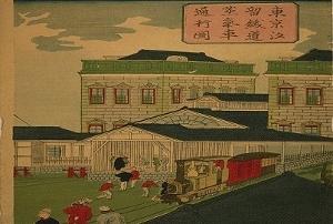 東海道線が誕生したのは、政府の資金難が原因だった!幻の「中山道本線」計画とは?