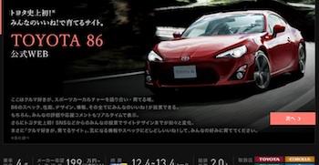 post_114.jpg