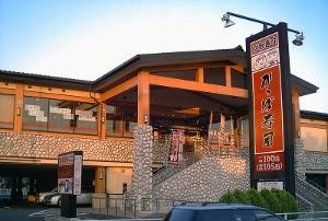 なぜ「安かろう、まずかろう」のかっぱ寿司買収?あの急成長企業、ついにマック超え!