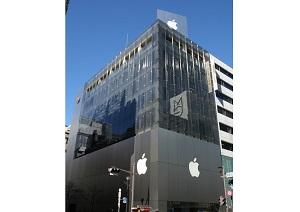 アップル、深刻な大企業病か 他社の後追いと従来商品の改善、失われる革新性