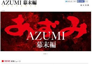 天才女優・川栄李奈の誕生 才能開花で主演舞台に絶賛の嵐、元AKB組で最も成功?