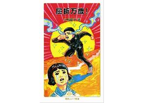 """元TBSアナ・小島慶子が10代向けの著書で明かす""""過去の屈折体験""""が大人にも刺さる!"""