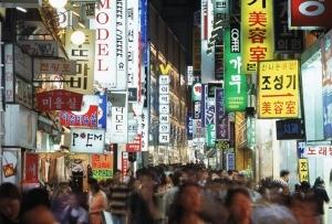韓国警察のトンデモ実態発覚!幹部が犯罪者から裏金受領、捜査終了を画策か