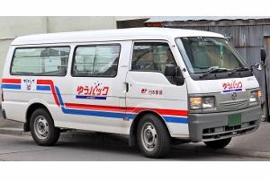 日本郵便、捨て身の逆襲 物流戦争勃発、ヤマトと佐川を圧倒か