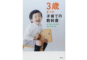 脳は3歳までに80%が完成する! 茂木健一郎氏ら脳科学者が語る、幼児期に才能を伸ばす3つのポイント