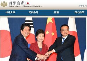 欧州各国と中国、急速に「親密化」 EPA交渉でもたつく日本の脅威にの画像1