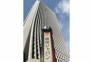 損保ジャパン、海外損保を巨額買収か=最終交渉 海外展開先行の東京海上への焦り