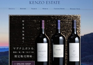カリフォルニア・ワイン、なぜ仏を凌駕し世界一?非常識なコンピュータ栽培&経営