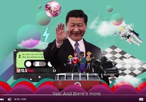 一度見たら頭から離れない…中国政府の奇抜&ビートルズ風ビデオが世界中で波紋?