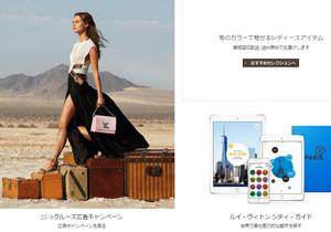 中国で高級ブランド売上爆減&閉店の嵐!日本へ大移動?