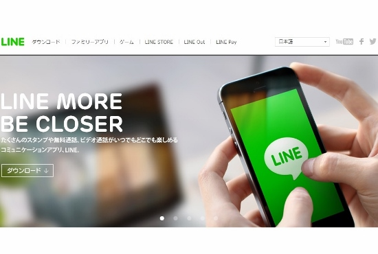 LINEで「既読」をつけずに、やりとりする簡単な方法!