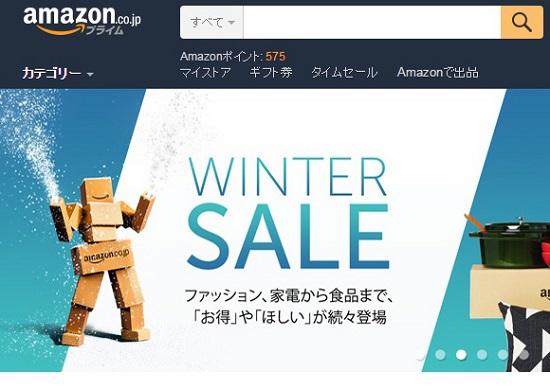 アマゾン、「言う」「ボタン押す」だけで買い物完了…革命的装置発売で極限までラクに
