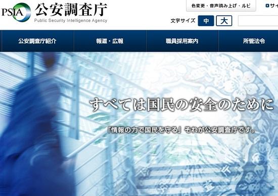 中国で公安協力者の日本人が数十人拘束か 家族が公安に真相究明の訴え