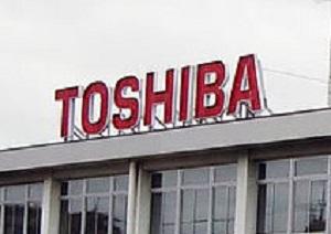 東芝不正で処分の新日本監査法人、解体の可能性も…会計士引き抜き争奪戦が加熱の画像1