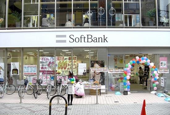 ソフトバンクの危機…売上高を上回る巨額借金、孫社長とアローラの対立懸念もの画像1
