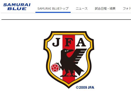 日本サッカーは海外サッカーとどこが違うのか 元プレミアリーグ指導者が見た差異の画像1