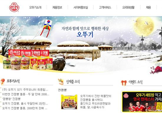 韓国、中年も新人もリストラの嵐…試食スタッフ約2千人を正社員化で劇的効果!の画像1
