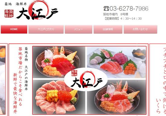 奇跡すぎる海鮮丼店の奇跡のサービス!超豪華&激安、店員全員が英語ペラペラの画像1