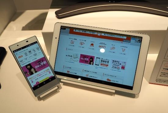 auスマホ、大容量データ通信&低価格が登場!端末1万円も…自宅にネット回線は古い?