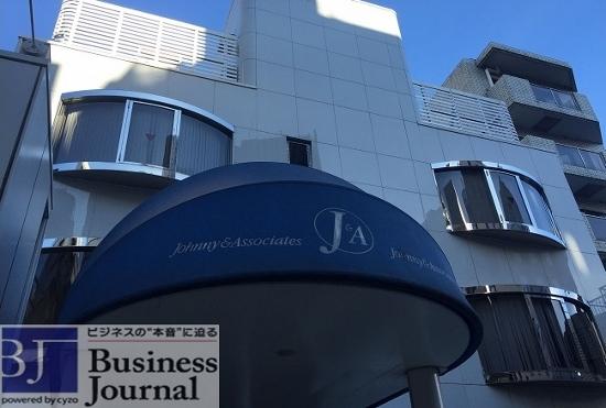 嵐・松潤と井上真央、結婚破談に…ジャニーズ事務所の犠牲に、SMAP解散騒動の影響の画像1