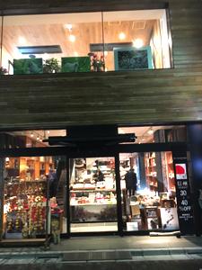 東京に急増するアンテナショップがヤバすぎる!全国の特産品満載で地酒試飲や観光の相談もの画像1