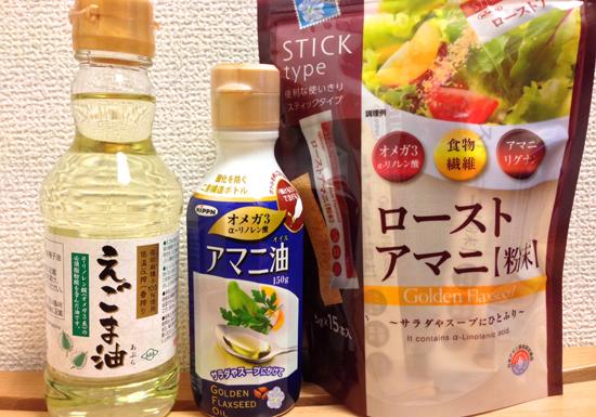 サラダ油やマヨネーズは万病の元!がんや認知症の危険!病気を防ぐ「摂るべき」油とは?
