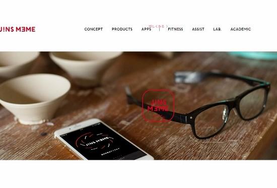 JINS、また常識破りのメガネ発売…心と体の動きを察知し、行動改善や病気予防もたらすの画像1