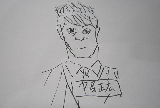 中居正広、ジャニーズ事務所との亀裂が深刻化…反抗的行動を強行、無断で熊本地震炊き出しの画像1