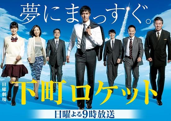 阿部寛、人気モデルから転落&ドン底の過去…覚悟の「尻出し」で人気俳優への道開くの画像1