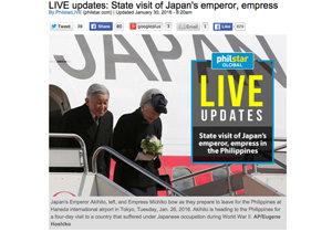 【両陛下の慰霊訪問】で直視すべき、フィリピンの許しと日本の道義的責任の画像1