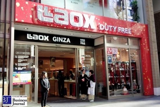 ラオックスから忽然と中国人客が姿消した…突然11カ月連続売上激減で赤字転落の真相の画像1