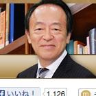 池上彰の選挙特番を楽しむだけの日本人 選挙報道の功罪とは?