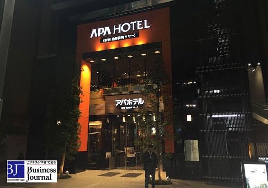 アパホテル、ホテル不足便乗で料金3倍値上げに批判殺到…徹底した利益追求の代償の画像1