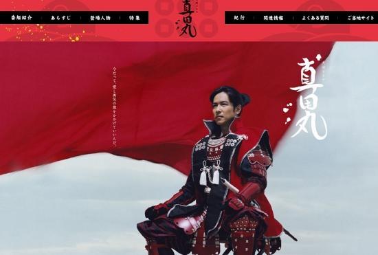 NHK大河『真田丸』、これからますますおもしろくなっていくぞ!