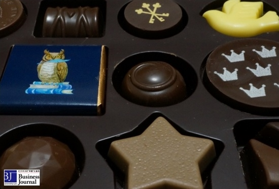 チョコレートを食べると危険?性的刺激関連物質を含有?の画像1